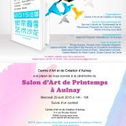 Invitation Salon d'Art de Printemps à Aulnay