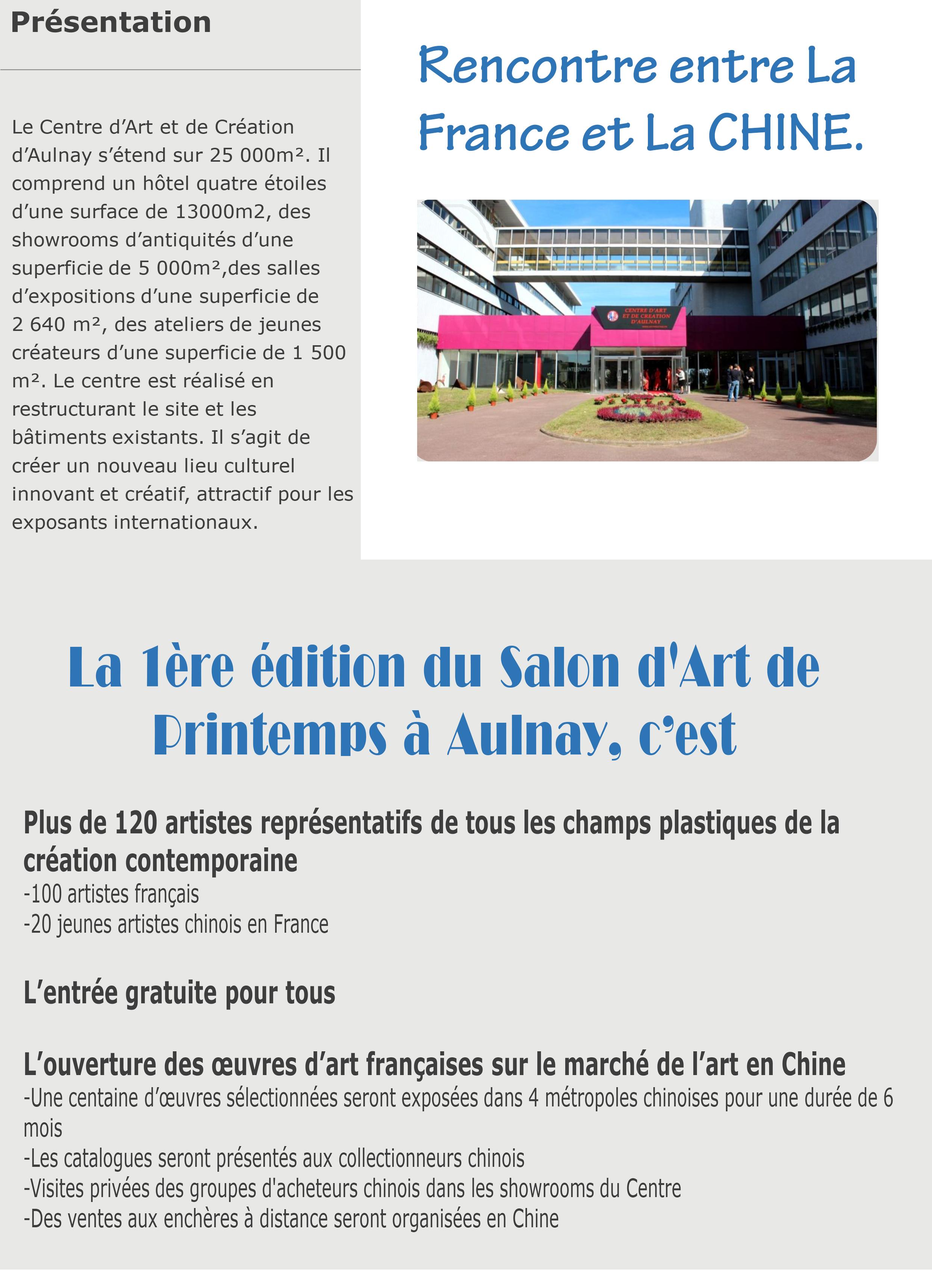 Rencontre entre La FRANCE et la CHINE à AULNAY